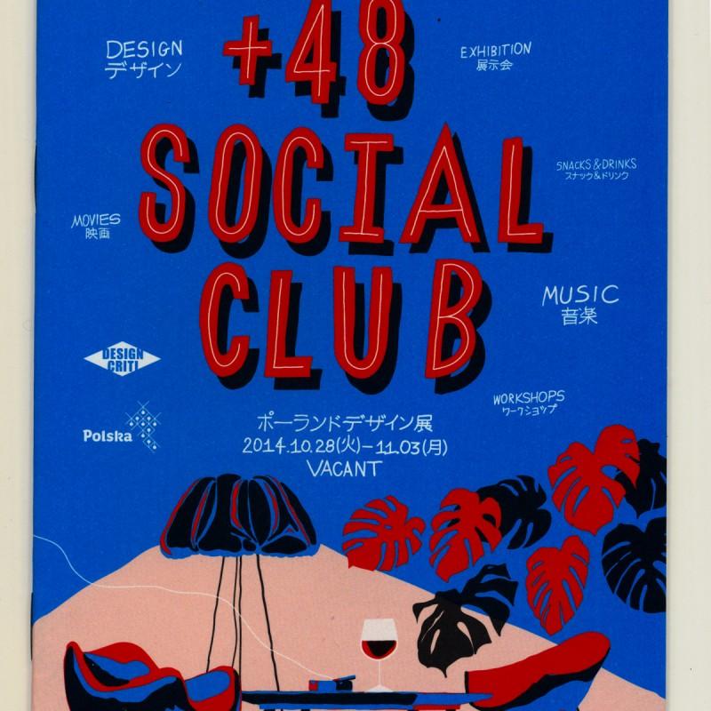 Zbiorowa wystawa polskiego designu «+48 Social Club» w ramach «Tokyo Designers Week» 2014