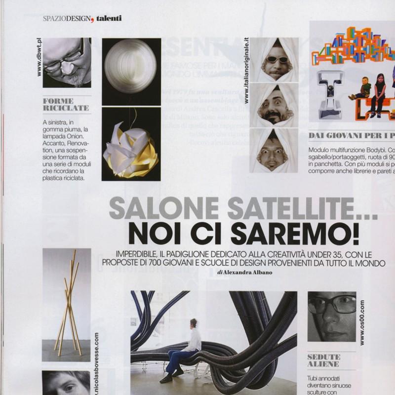 DBWT.PL -– publikacja w miesięczniku <em>Spazio Casa</em>, 03/2019